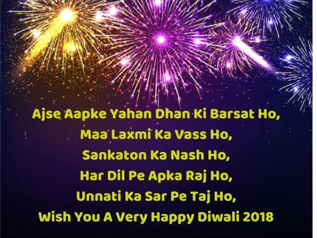 Diwali status 2018, the latest images, shayari and status.