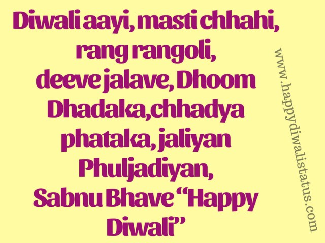 Happy Diwali messages, pleantry, status in Hindi Punjabi, funny quotes jokes