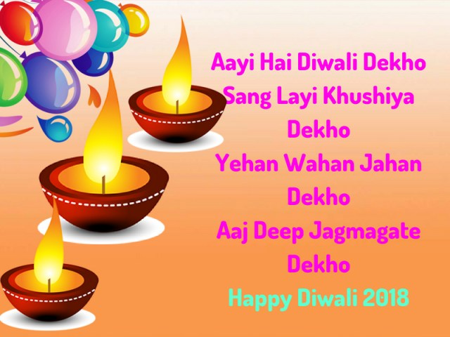 HAPPY DIWALI STATUS IMAGES Diwali