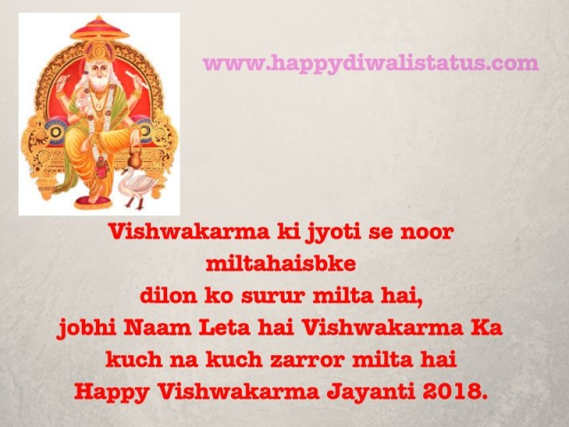History of Vishwakarma Day,Significance,importance of this Day
