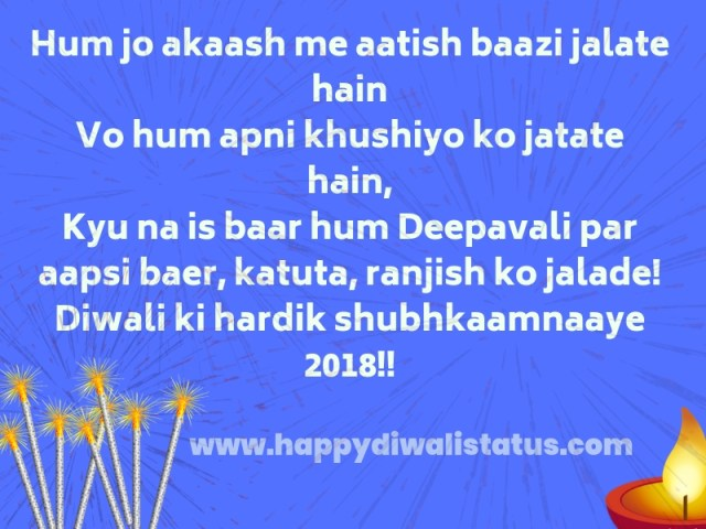 wishes and quotes to share with your loved ones this Deepawali