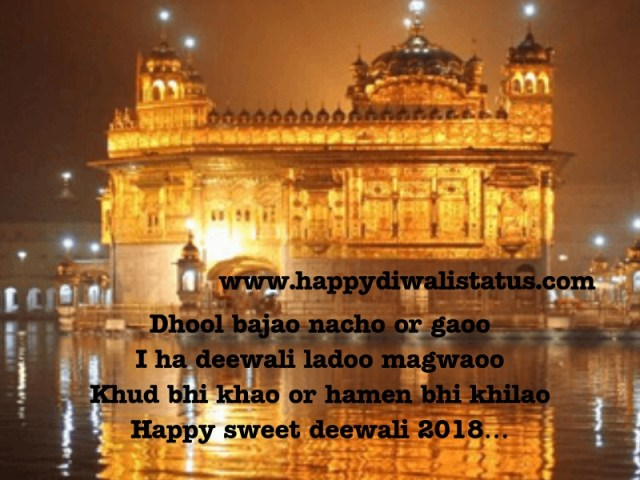 Best Location to observing Diwali in Amritsar related images, pictures
