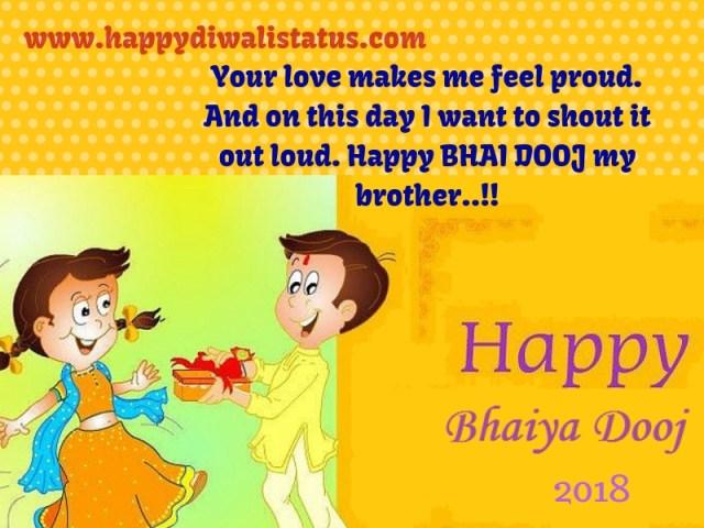 Bhai Dooj Puja 2018: How to do puja on Bhai Dooj? And short messages and status