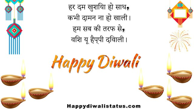 Happy Diwali 2020 Top 10 Images HappyDiwaliStatus.com