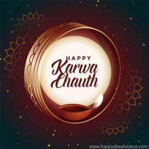 Karva Chauth 2021 | Hindu Festival | Happy Karva Chauth