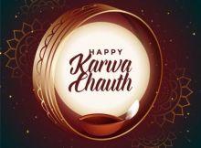 karva chauth 2020 | hindu festival| happy karva chauth