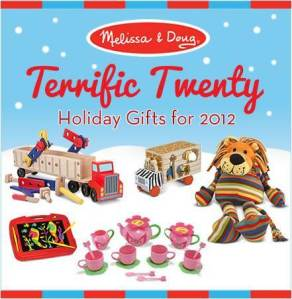 Melissa and Doug Terrific Twenty Giveaway