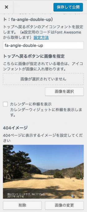 404page作成
