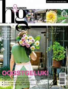 Homeandgarden 08-2015