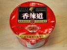 "#049: Nissin Spice Route ""Sichuan Spicy Beef Flavour"""