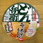 Nissin_Donbei Kitsune_Bild 1