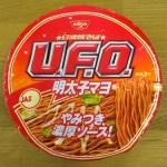 Nissin_UFO Yakisoba Mentaiko Mayo_Bild 1