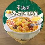 Master Kong_Chicken Noodle Bowl_Bild 1