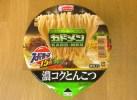 "#842: Acecook ""Kado-Men Pork Tonkotsu"""