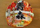 "#934: New Touch  ""Aomori Niboshi Chuka Soba"""