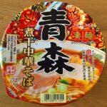 new-touch_aomori-niboshi-chuka-soba_bild-1