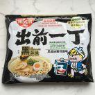 "#975:  Nissin Demae Ramen ""Black Garlic Oil Tonkotsu Flavour"""