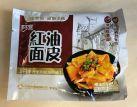 "#997: Sichuan Baijia Broad Noodle ""Chili Oil Flavor"" Sour&Hot"