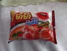 #987: YumYum Instant Noodles Tom Yum Kung Flavour