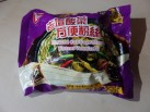 """#1248: Sichuan Baijia """"Pickled Cabbage Flavor"""" Instant Vermicelli"""