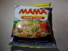 "#1263: Mama Oriental Style Instant Noodles ""Chicken Flavour Jumbo Pack"""