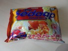 """#1321: Wingsfood """"Mie Sedaap Instant Noodle Rasa Ayam Bawang"""" (Chicken Onion Flavour)"""