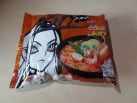 "#1396: Wai Wai Instant Noodles ""Tom Yum Shrimp Flavour"" (Hot & Sour)"