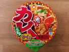 "#1431: Maruchan  ""Thai Red Curry Udon"""