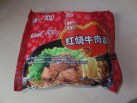 """#1445: Unif 100 Instant Noodles """"Artificial Roasted Beef Flavor"""""""