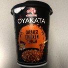 """#1509: Ajinomoto """"Oyakata Japanese Chicken Teriyaki"""""""
