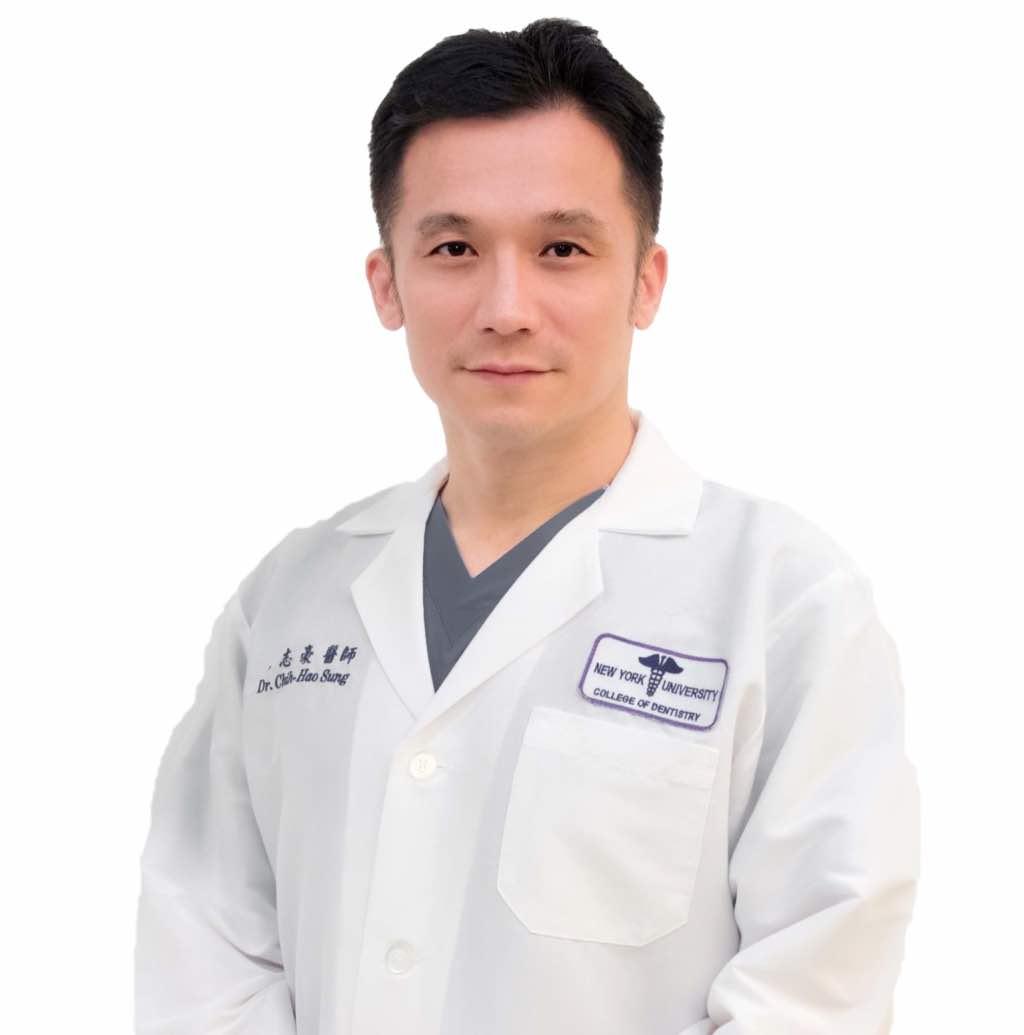 【新當代牙齒診所 宋志豪醫師】