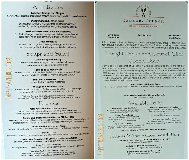 Dinner menu from Holland America cruise