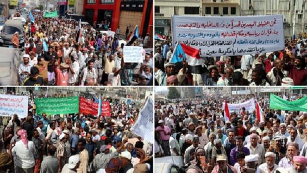 Terus Digoyang, Demonstran Yaman Serbu Istana Kepresidenan