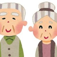 高齢者向けのサービス
