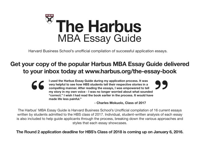 harbus essay guide ad nov 2015