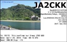 EQSL_JA2CKK_20160424_081800_30M_JT65_1
