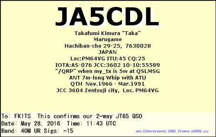 EQSL_JA5CDL_20160528_114200_40M_JT65_1