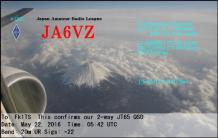 EQSL_JA6VZ_20160522_054200_20M_JT65_1