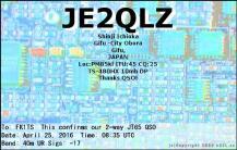 EQSL_JE2QLZ_20160425_083400_40M_JT65_1
