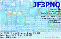 EQSL_JF3PNQ_20160503_095900_40M_JT65_1