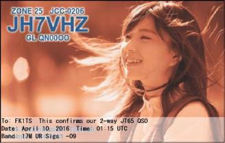 EQSL_JH7VHZ_20160410_011400_17M_JT65_1