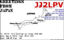 EQSL_JJ2LPV_20160506_095000_40M_JT65_1