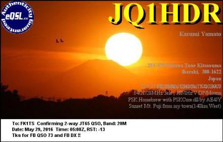 EQSL_JQ1HDR_20160529_050800_20M_JT65_1