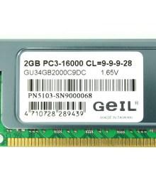 GeIL Ultra 4GB DDR3-2000 review
