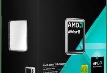 amdathlon2x4