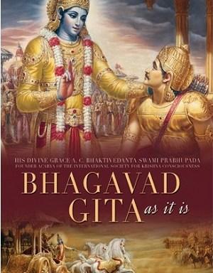 Bhagavad Gita As It Is English by His Divine Grace A.C Bhaktivedanta Swami Prabhupada