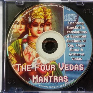 The Four Vedas Mantras