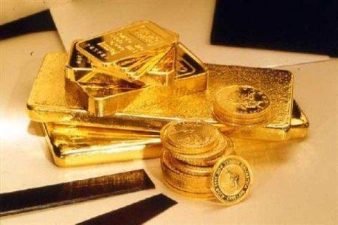emas-2