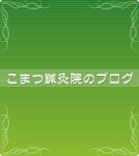 banner_m2