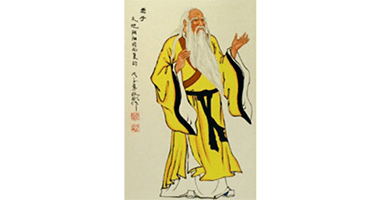 Tao Te Ching – Verse 24 – He who stands on tiptoe doesn't stand firm